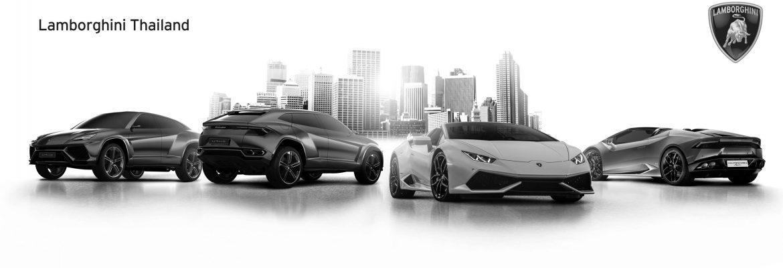 Lamborghini Bangkok – Thailand