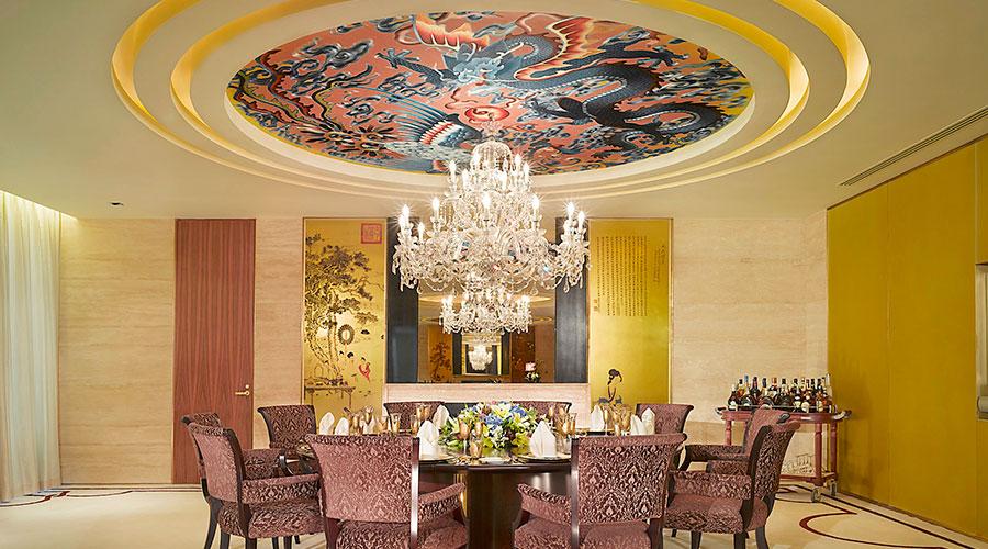 Pangu 7 star hotel Beijing China presidential suite dining room