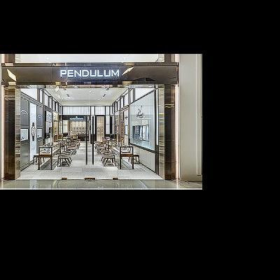 Pendulum ltd. – A. Lange & Söhne Siam Paragon Bangkok