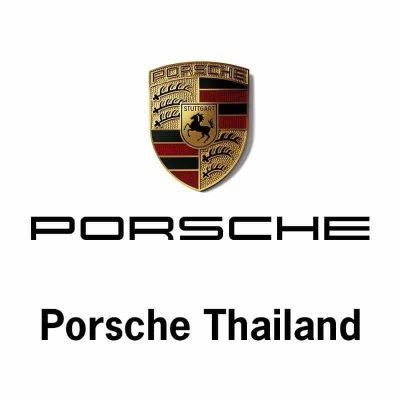 Porsche ICONSIAM – Bangkok